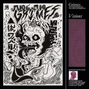 Grimes - Visions album cover
